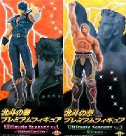 北斗の拳 PMフィギュア Ultimate scenery Vol.1&2 【ケンシロウ&ラオウ 2種セット】