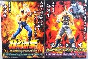 北斗の拳 PMフィギュア Ultimate scenery Vol.4&5 【ケンシロウ&ラオウ 2種セット】