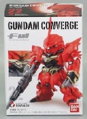 FW GUNDAM コンバージ4 単品:シナンジュ