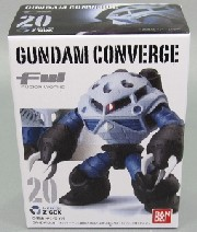 FW GUNDAM コンバージ セレクション 単品:量産型ズゴック