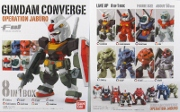 FW GUNDAM CONVERGE 〜オペレーションジャブロー 1BOX全8種フルコンプセット
