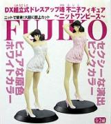ルパン三世DX組立式峰不二子フィギュア 2種セット <ニットワンピース:白&ピンク>